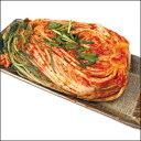 カンシネ自家製白菜キムチ 1kg 5個セット▲【クール】キムチ 白菜