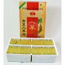 ◆高麗人参茶(3g×100入) 300g <韓国伝統茶・韓国健康茶>