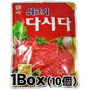 『白雪』牛ダシダ 1kg(■BOX 10入) <韓国調味料・韓国ダシ>