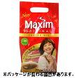 ★『メクシム』コーヒー (MAXIM) ORIGINAL 100入 <韓国コーヒー・インスタントコーヒー>