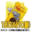 『ロッテ』ひまわりチョコ(■BOX 10入) <韓国お菓子・韓国スナック>