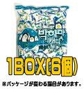 ハッカ飴 750g(■BOX 6入) <韓国お菓子・韓国スナック>