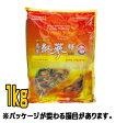 紅参キャンディ 1kg <韓国健康食品>