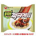 『農心(ノンシム)』チャパゲティ <韓国ラーメン>