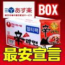 『農心(ノンシム)』辛ラーメン(■BOX 40入) <韓国ラーメン>