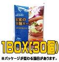 『ソンガネ』冷麺(スープ) 300g(■BOX 30入) <韓国冷麺>