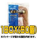 『ソンガネ』冷麺(麺) 160g(■BOX 60入) <韓国冷麺>