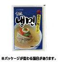 『GOSEI』宮殿冷麺(スープ) 300g