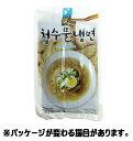 『清水』乾冷麺(5人分) <韓国冷麺>
