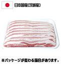 《冷凍》国産豚バラ(サムギョプサル) 1kg <韓国食品・韓国食材>