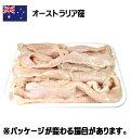 《冷凍》上ミノ 1kg <韓国食品・韓国食材>