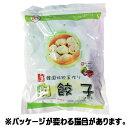 《冷凍》手作り肉餃子 約40入 <韓国餃子>