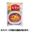 『真漢』ユッケジャン 600g <韓国スープ>...