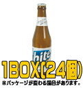 ハイトビール 330ml(■BOX 24入) <韓国ビール>