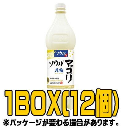ソウル月梅マッコリ 1L(■BOX 12入) <韓国どぶろく>