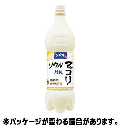ソウル月梅マッコリ 1L <韓国どぶろく>