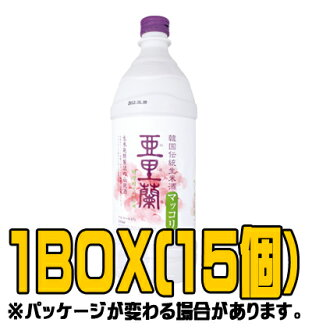 アリランマッコリ 1 L ( ■ BOX 15 pieces ) [Korea doburoku]