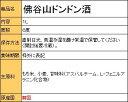『楊州』佛谷山もち米マッコリ(ドンドン酒) 1L(■BOX 15入) <韓国どぶろく>