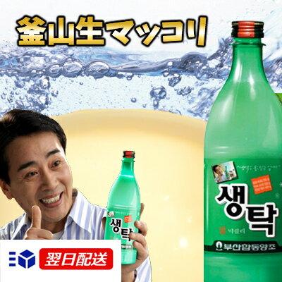【冷蔵】釜山生マッコリ(センタク) 750ml ...の商品画像