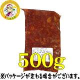 《冷凍》日本チャンジャ(タラ塩辛) 500g <韓国キムチ・本場キムチ>