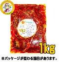 《冷凍》タコ塩辛 1kg <韓国キムチ・本場キムチ>