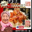 《冷凍》日本チャンジャ(タラ塩辛) 200g <韓国キ
