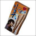 美Stick カフェラテ味 (XIAH) C1