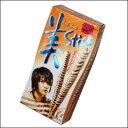 美Stick カフェラテ味 (HERO) C2