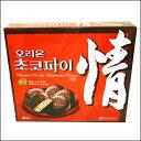 【韓国食品・韓国食材】 チョコパイ(12個入)
