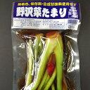 信州安曇野「野沢菜たまり」200g