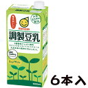 ショッピング豆乳 マルサンアイ 調製豆乳 紙パック 1ケース(1000ml×6本)『豆乳』【ケース販売】【健康食品】【健康シニア】