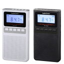 AudioComm 録音機能付きラジオ『家電』[オーム電機]【ワイドFM】【補完放送対応】