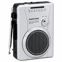 AM/FMラジオカセットレコーダー CAS-710Z 07-8371『家電』[オーム電機]