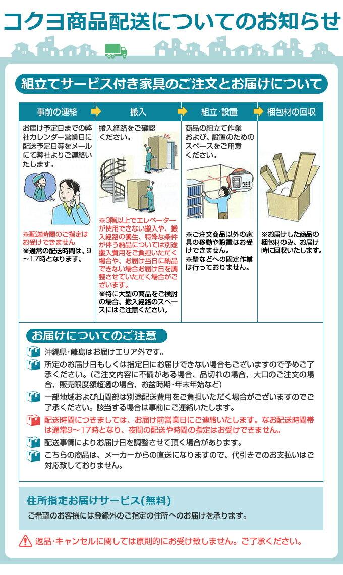『事務機器』コクヨ (KOKUYO) イス 会...の紹介画像2