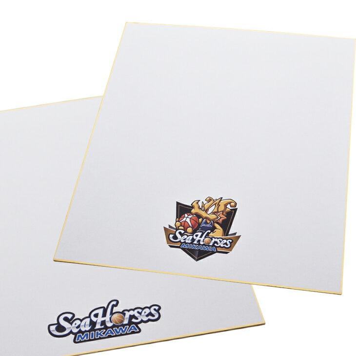 色紙 2種類『雑貨』『シーホース三河公式グッズ』