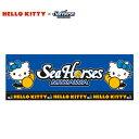 『シーホース三河』【B.LEAGUE】【Bリーグ】【HELLO KITY】【5400円以上送料無料】チア ハローキティ フェイスタオル【たおる】【スポーツ】【応援グッズ】【イベント】【SeaHorses MIKAWA】【公式グッズ】