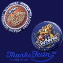 『シーホース三河』【5400円以上送料無料】ありがとう。缶バッチセット【スポーツ】【応援グッズ】【イベント】【SeaHorses MIKAWA】【公式グッズ】