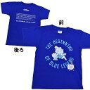 【シーホース三河】【公式グッズ】シーホース三河 応援キッズTシャツ 青『シーホース三河グッズ』