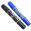 【シーホース三河】【公式グッズ】シーホース三河 ハイマッキー2本セット 黒・青