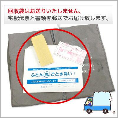 布団クリーニング/リピーター割引【丸洗い4枚パ...の紹介画像2