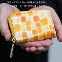 【全国送料無料】コインケース 全17色 小銭入れ ステンドグ...