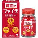 【第2類医薬品】小林製薬 ファイチ 120錠【コンビニ受取対応商品】