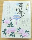 すりむの雫 黒金雪茶30包×5個【コンビニ受取対応商品】