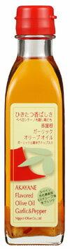 【日本オリーブ】赤屋根ガーリックオリーブオイル180g【コンビニ受取対応商品】
