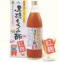 黒糖もろみ酢 紅麹 900ml 12本【コンビニ受取対応商品】