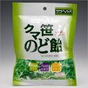 クマ笹のど飴 60g(個包装込み)×10個セット【コンビニ受取対応商品】