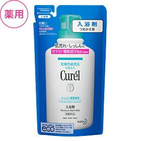 キュレル入浴剤 つめかえ用 360mL/医薬部外品【コンビニ受取対応商品】