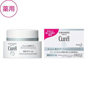 キュレル美白クリーム40g/医薬部外品【コンビニ受取対応商品】