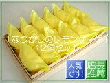 """快餐经理Ichioshi礼物! 3:00怀旧小吃""""柠檬蛋糕"""" - 经典价格1023max05一个12人的柠檬蛋糕 - 我们六[3无用??[在调用党目前在我们的家[02P15Feb15 なつかしの レモンケーキ12個セット【楽ギフ包装】 【楽ギフのし】"""