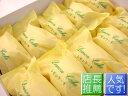 送料無料!なつかしのレモンケーキ20個セット【60サイズ】【smtb-k】【ky】【お手土産】【パーティー】【御祝い】【御礼】【御供え】【内祝い】【お使い物】【お土産マップ 京都】